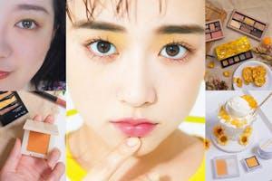 跟鳳梨潮也是Pantone色的亮麗黃~黃色《鳳梨系彩妝》帶來滿滿春夏活力!|彩妝推薦