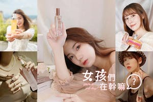 女神香這樣來!網美們最愛的香水品牌、髮香噴霧大公開,舉手投足散發迷人香氣超撩人