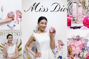 2021 Miss Dior雙粉出擊!Sweet Love蜜糖甜味喚醒愛美基因;粉色小熨斗撫平肌膚5大紋路,美麗從明亮眼眸到香氛完擊~|記者會採訪