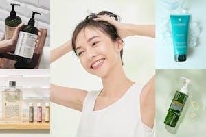 換季頭皮癢、季節性落髮找上門?溫和深層清潔洗髮精讓頭皮乾淨不乾澀,屑屑問題OUT|洗髮精推薦